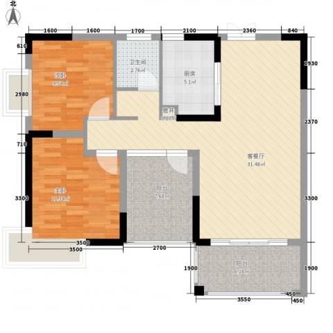 金霞湘绣园2室1厅1卫1厨95.00㎡户型图