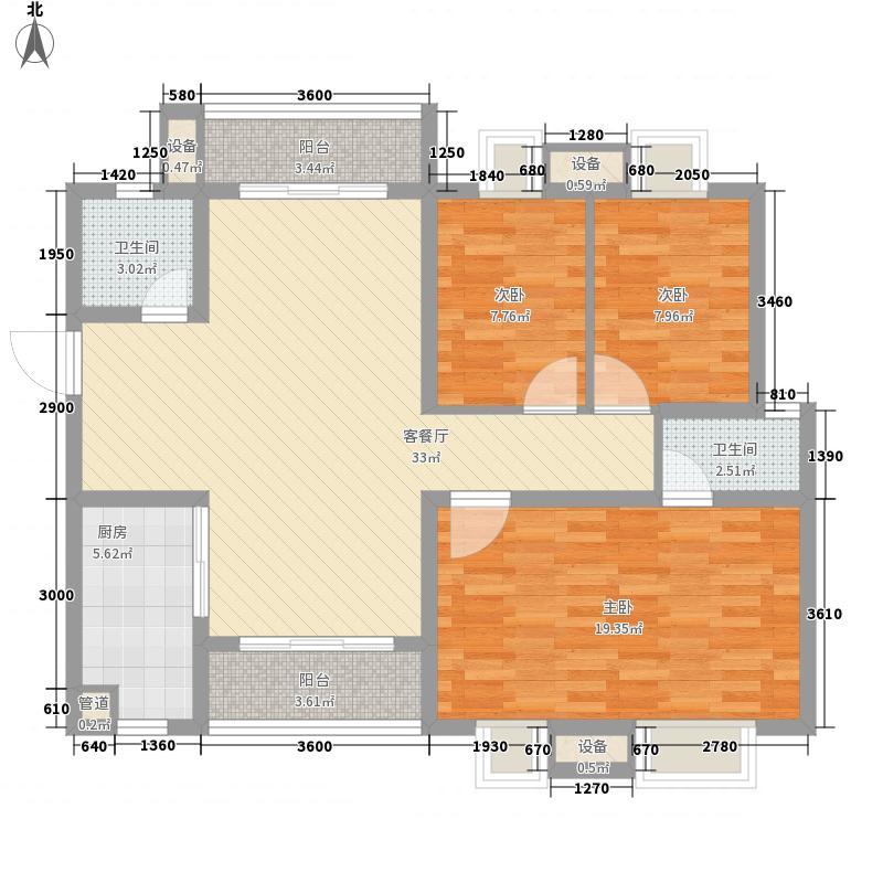 嘉和城温莎北郡8.00㎡二期E30户型4室2厅2卫1厨