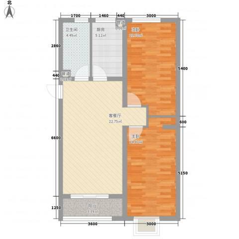 金域名邸2室1厅1卫1厨98.00㎡户型图