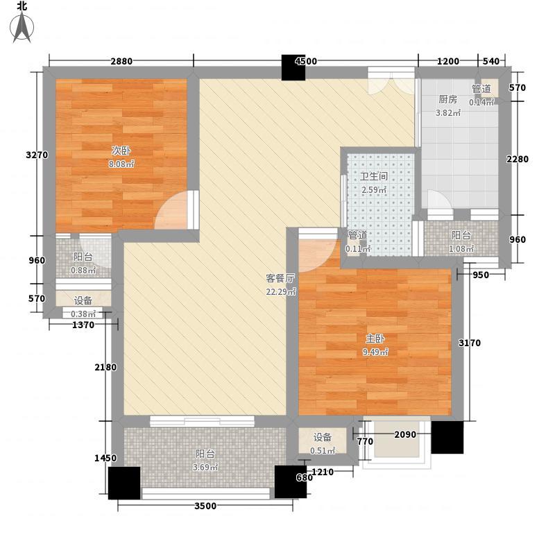 红星国际广场80.00㎡红星国际广场2室户型2室