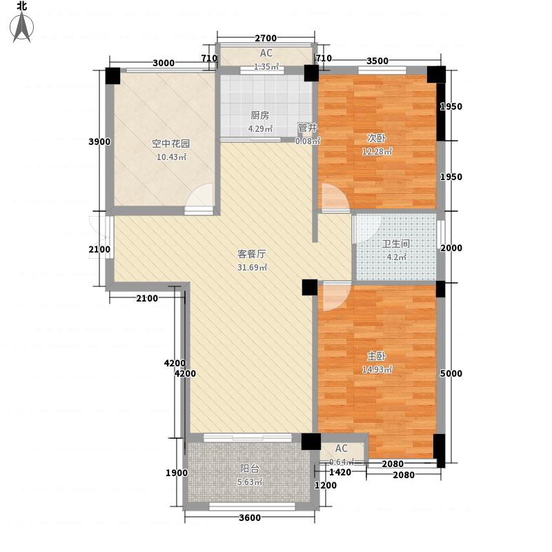 金域名城7.65㎡二期21#C6户型2室2厅1卫1厨