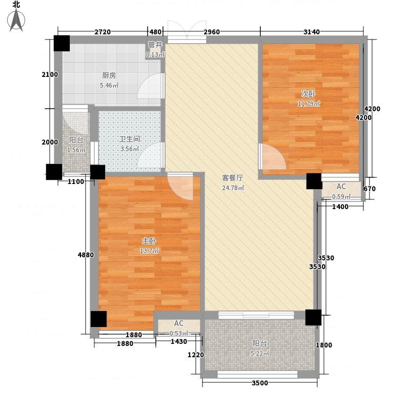 金域名城82.52㎡二期21#B2户型2室2厅1卫1厨