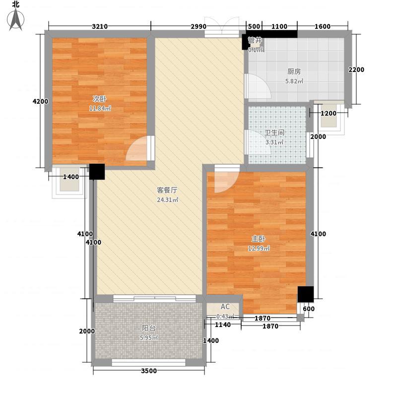 金域名城82.00㎡A1户型2室2厅1卫1厨