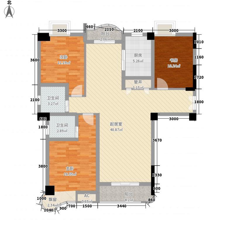 东方御景134.39㎡东方御景户型图1B楼4-13F-A3室2厅2卫1厨户型3室2厅2卫1厨