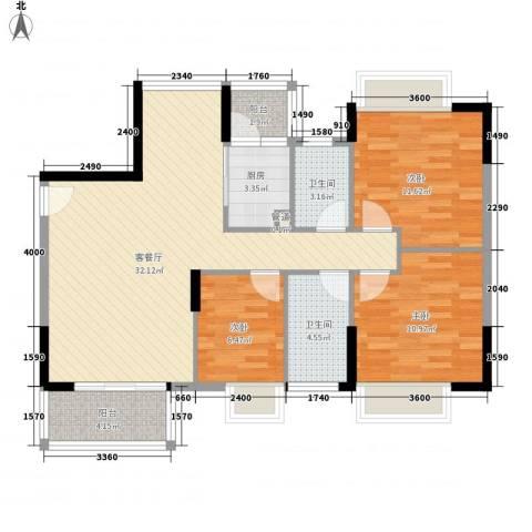 健逸天地二期3室1厅2卫1厨132.00㎡户型图