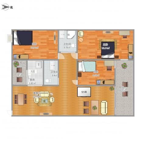 世纪康城3室1厅2卫1厨132.00㎡户型图