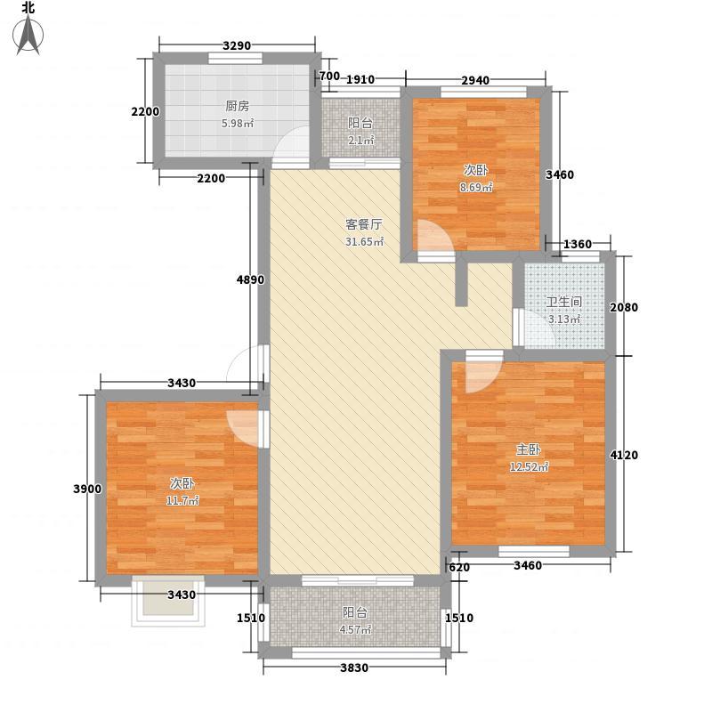 金色威尼斯117.00㎡1#、2#楼2―16层F5F6户型3室2厅2卫1厨