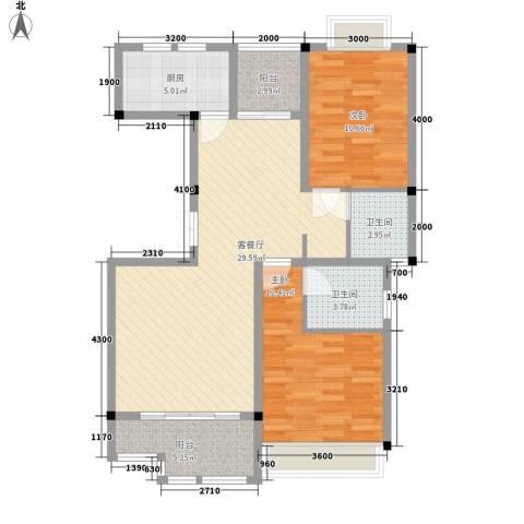 花港小区2室1厅2卫1厨97.00㎡户型图