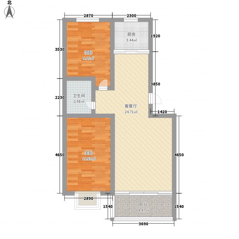 银泰花园82.50㎡G户型2室2厅1卫1厨