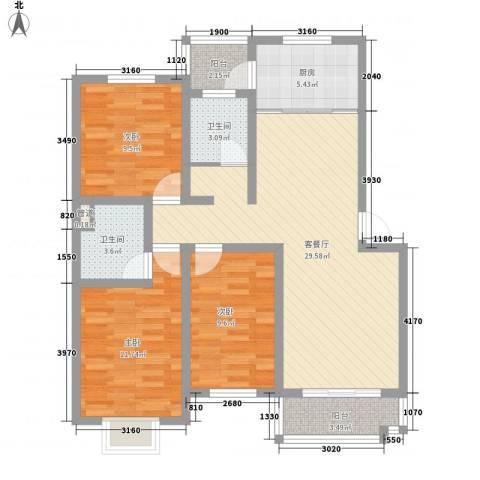 健逸天地二期3室1厅2卫1厨115.00㎡户型图