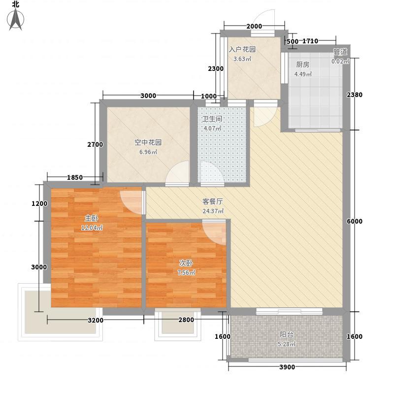 九州家园8.71㎡1、2#A户型2室2厅1卫1厨