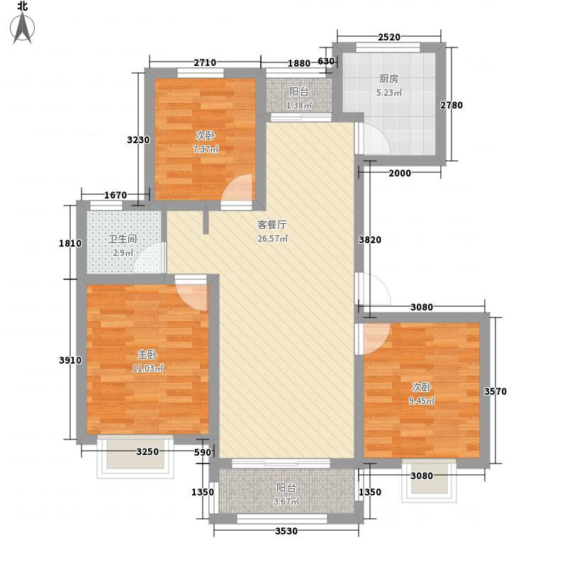 金色威尼斯8.00㎡1#、2#楼17层F7户型2室2厅1卫1厨
