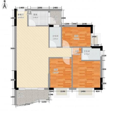 绿杨居3室1厅2卫1厨72.02㎡户型图