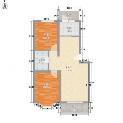 颐和山庄2室1厅1卫1厨92.00㎡户型图