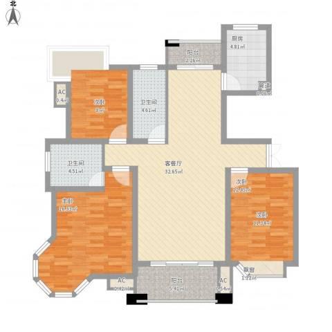 国际花都雏菊苑3室1厅2卫1厨134.00㎡户型图