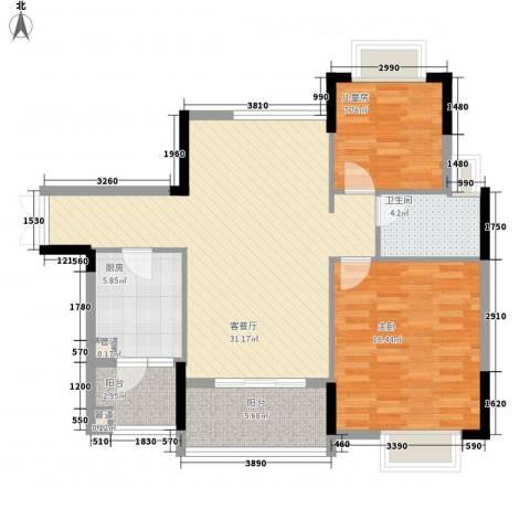 联华花园城三期2室1厅1卫1厨98.00㎡户型图