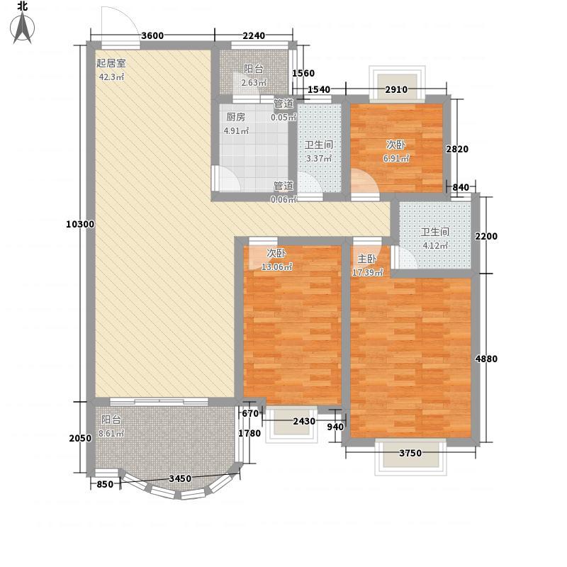 山水方园125.00㎡户型3室