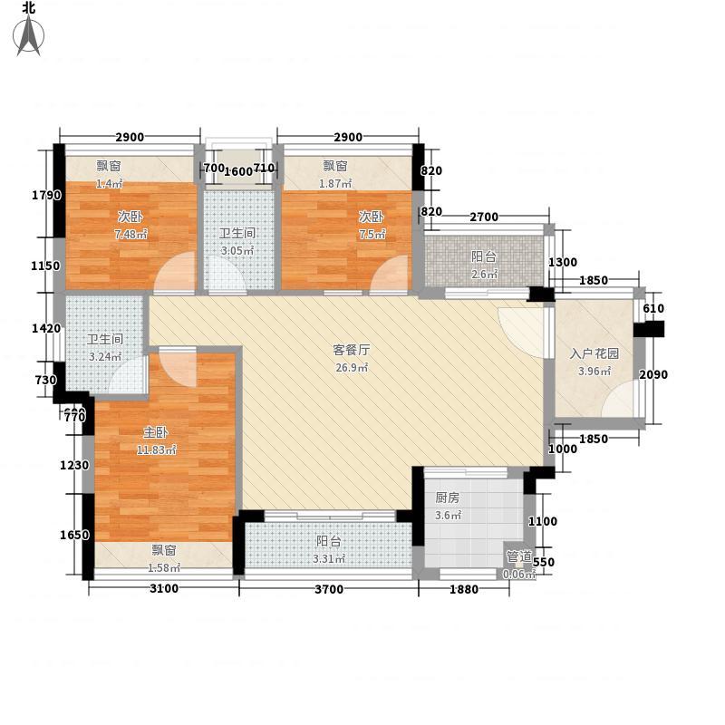 华福・城南1号93.30㎡华福・城南1号户型图4座01单位户型图3室2厅2卫1厨户型3室2厅2卫1厨