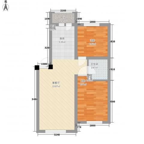 海德堡家园2室1厅1卫0厨64.00㎡户型图