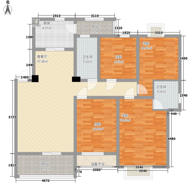 瑞佳花园143.61㎡瑞佳花园户型图C1户型4室2厅2卫户型4室2厅2卫