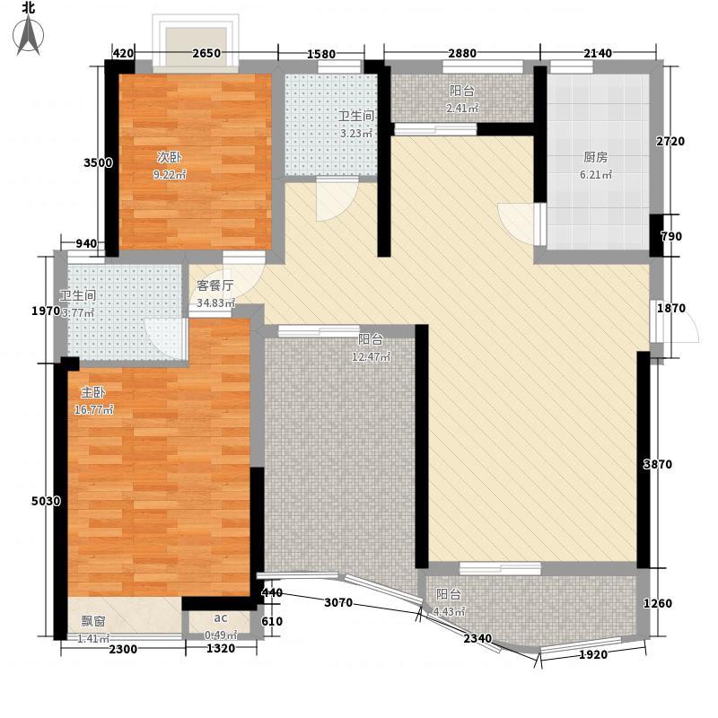 中瑞曼哈顿花园124.39㎡中瑞曼哈顿花园户型图12-D户型2室2厅2卫1厨户型2室2厅2卫1厨