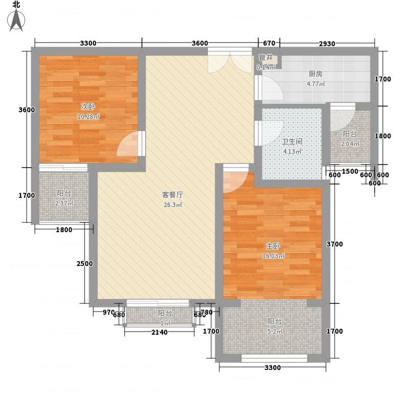中国铁建·梧桐苑96.08㎡B户型2室2厅1卫1厨