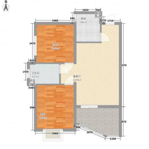 南山六和悦城2室1厅1卫1厨85.00㎡户型图