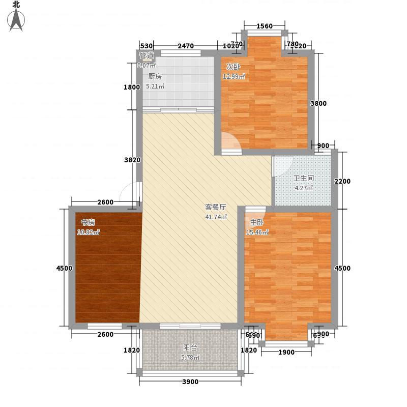 紫荆城16.00㎡B1户型3室2厅1卫