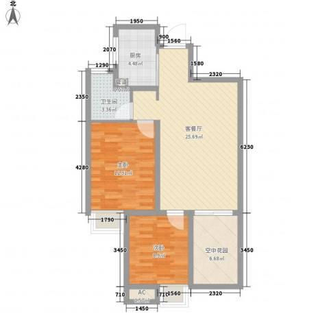 健逸天地恒星花园2室1厅1卫1厨87.00㎡户型图