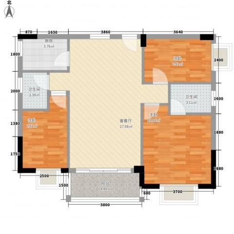 豪景新城3室1厅2卫1厨94.00㎡户型图