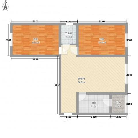 蓝调沙龙雅园2室1厅1卫1厨94.00㎡户型图