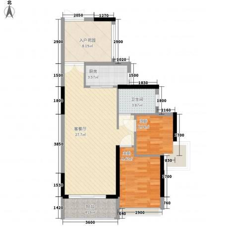 山畔阳光2室1厅1卫1厨90.00㎡户型图