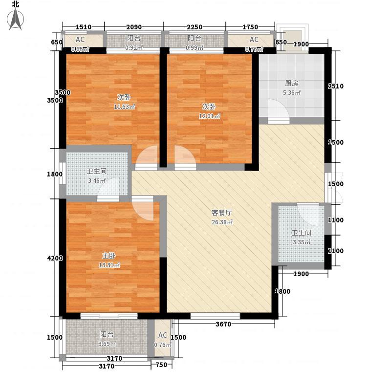 智慧公馆12.68㎡C1户型3室2厅2卫1厨