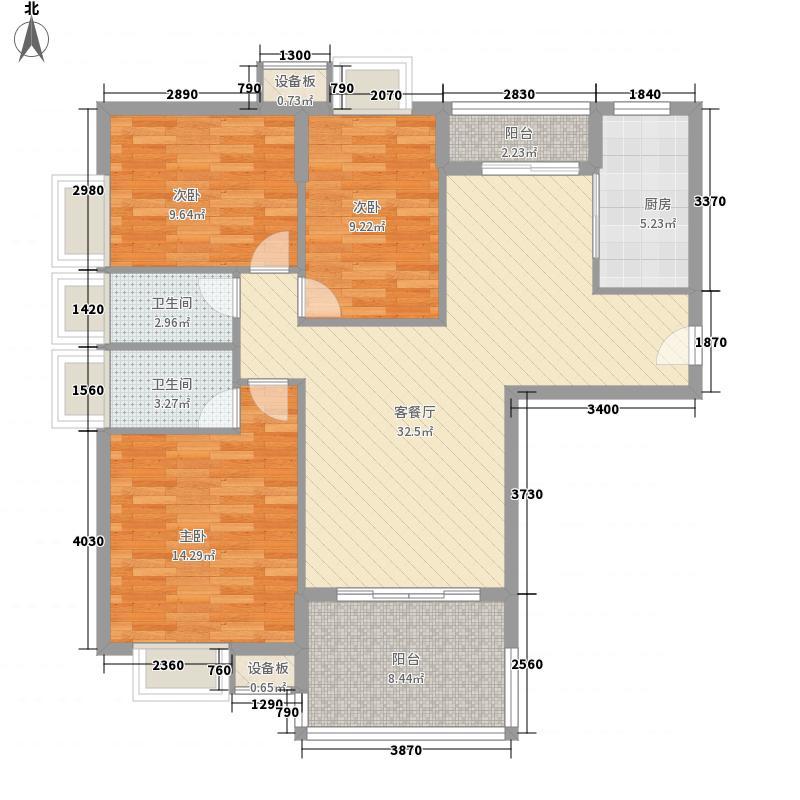 尚城三期126.48㎡17街1幢02户型3室3厅3卫1厨