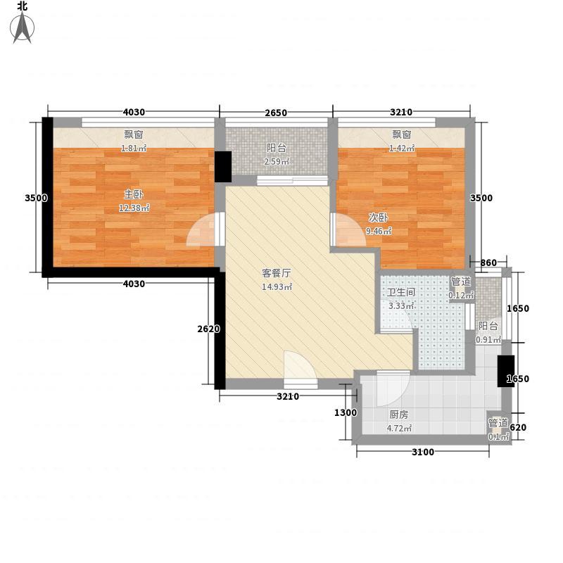左邻右舍71.00㎡左邻右舍户型图B3型2室1厅1卫1厨户型2室1厅1卫1厨