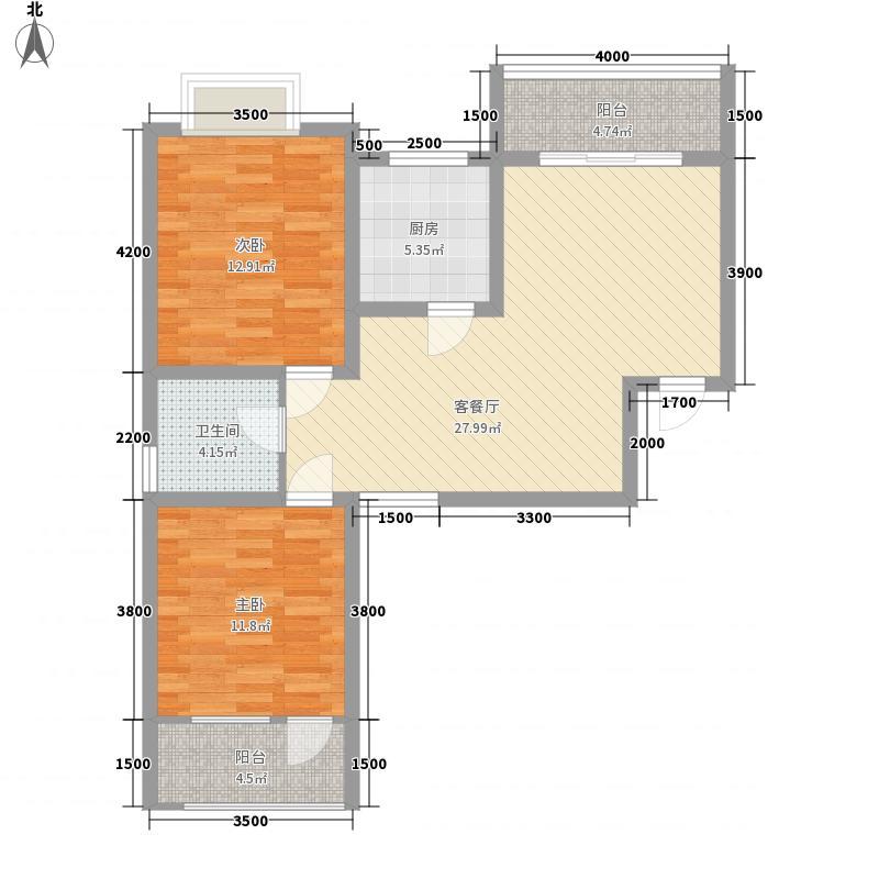 艺苑景观豪庭7#楼A3户型2室2厅1卫