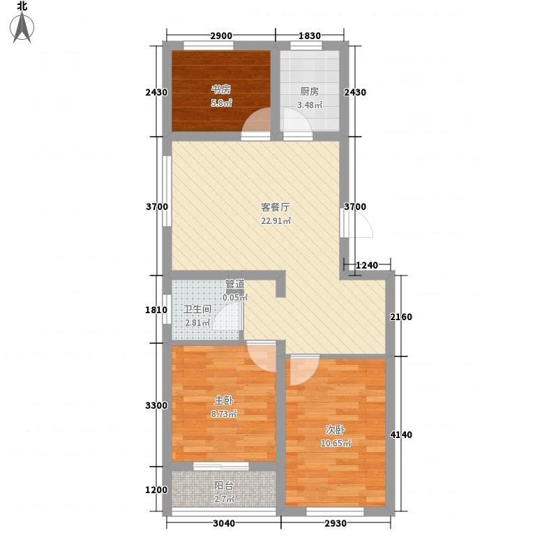 万城77.16㎡万城户型图E户型(售完)3室2厅1卫1厨户型3室2厅1卫1厨