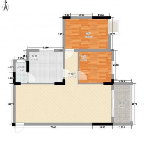 逸景雅轩2室1厅1卫1厨96.00㎡户型图