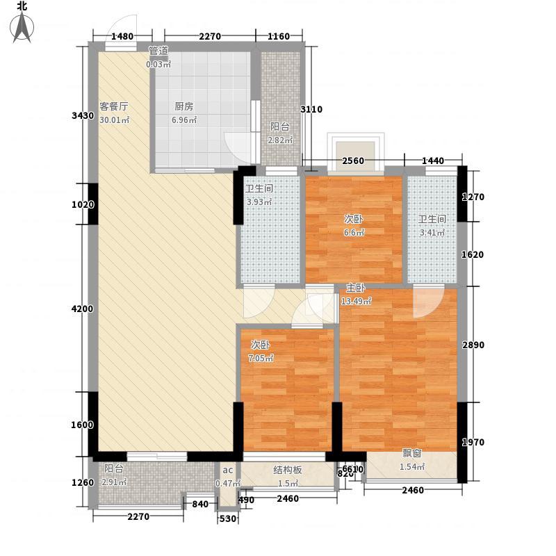 君御水漾年华105.00㎡君御水漾年华户型图05座03-04单位3-16层3室2厅1卫户型3室2厅1卫