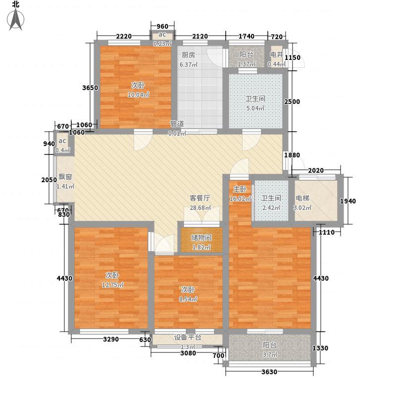 紫金新城149.00㎡紫金新城户型图一期多层7号楼D7户型4室2厅2卫户型4室2厅2卫