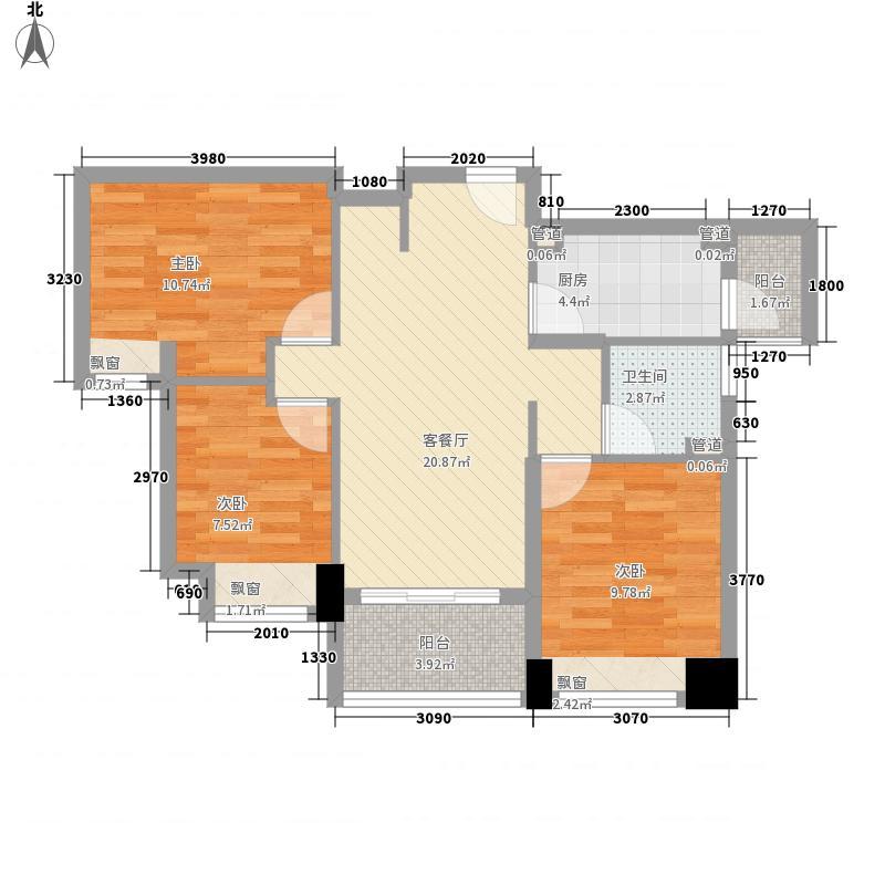 合景叠翠峰90.00㎡合景叠翠峰户型图二期馨园C2户型3室2厅1卫1厨户型3室2厅1卫1厨
