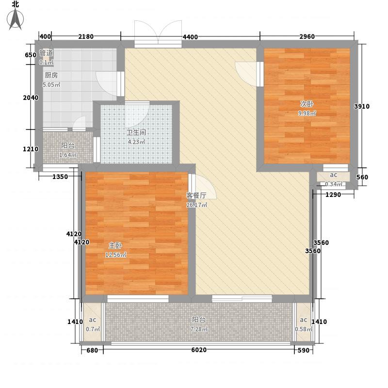 紫金新城100.00㎡紫金新城户型图一期高层3#楼G2户型2室2厅1卫户型2室2厅1卫
