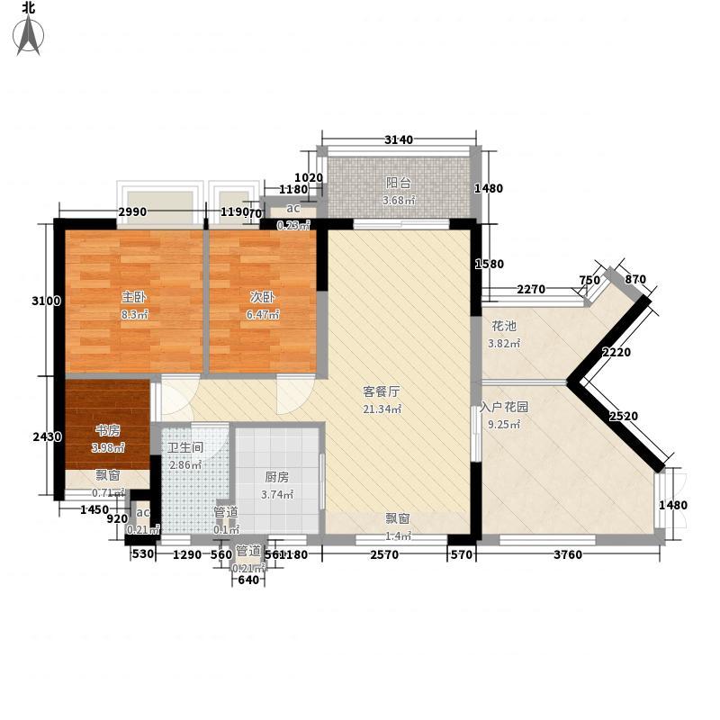君华香柏广场(白云)91.69㎡君华香柏广场B栋面积9169m户型