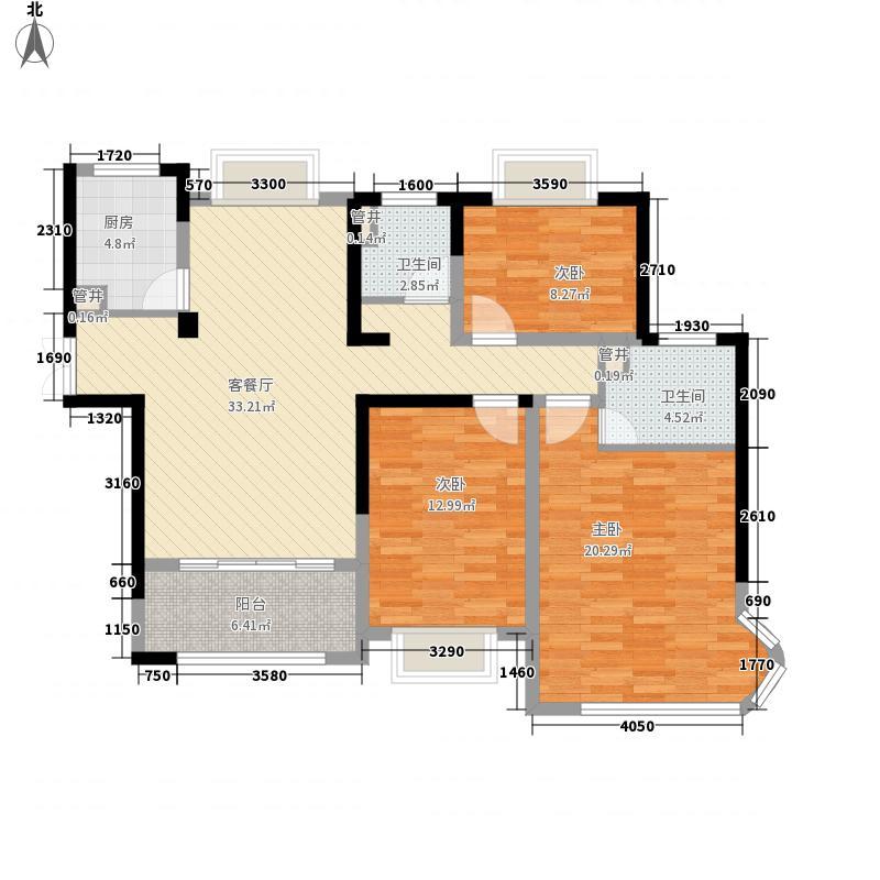 中南锦苑135.00㎡1/2/3/8/9栋裕阔户型3室2厅2卫1厨