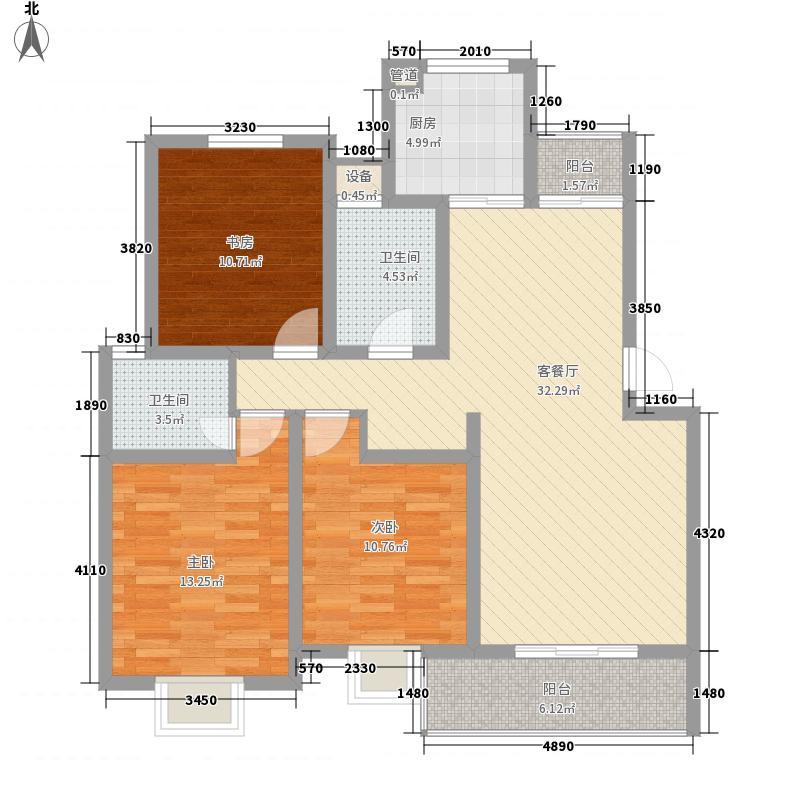 米兰城市花园128.00㎡C户型3室2厅2卫