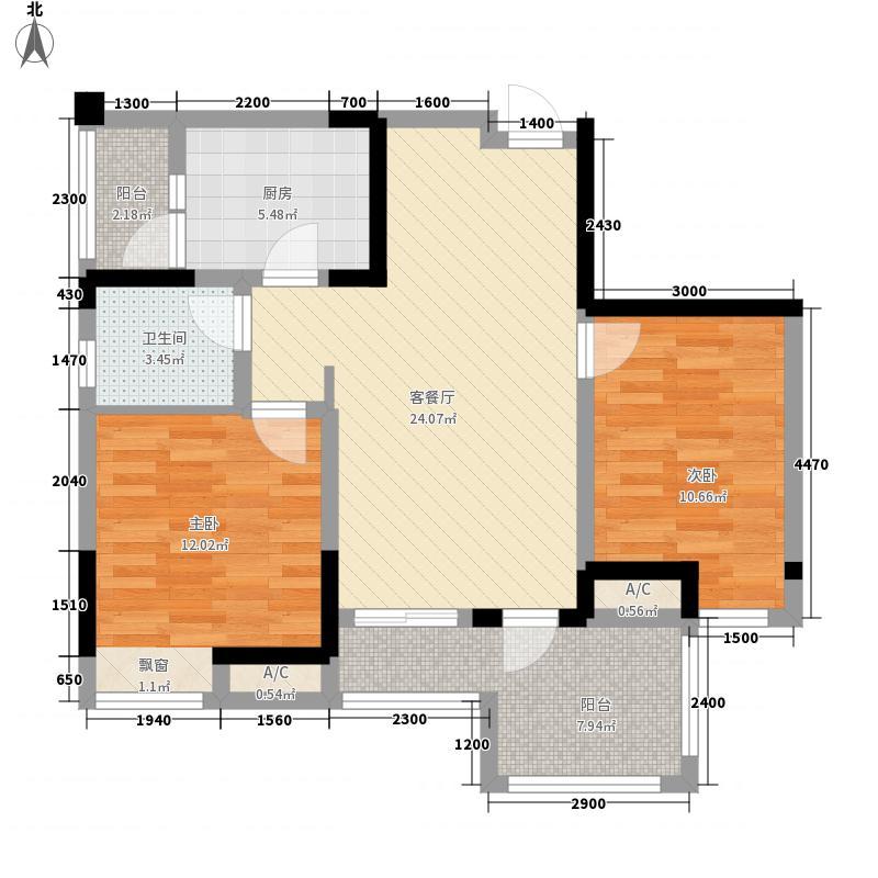 华宇阳光尚座82.00㎡5号楼4号房户型2室2厅1卫1厨