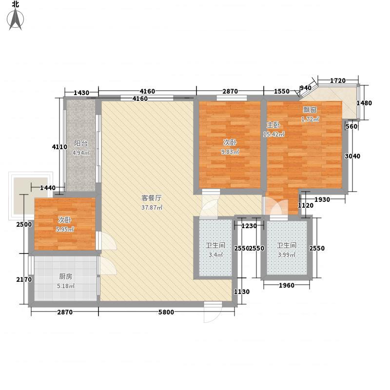 府河苑121.07㎡户型3室2厅2卫1厨