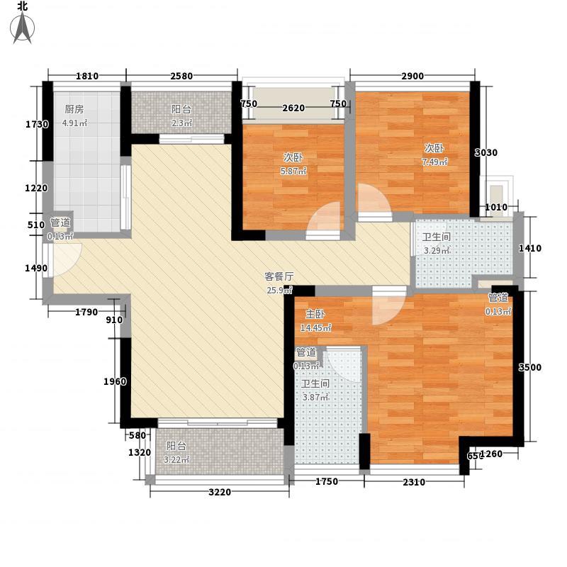 金地外滩8号97.63㎡金地外滩8号户型图5栋1单元标准层03户型3室2厅2卫1厨户型3室2厅2卫1厨