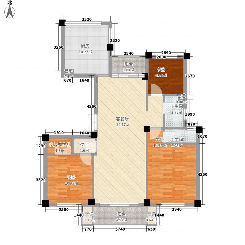 交通自在城138.00㎡D户型3室2厅2卫1厨