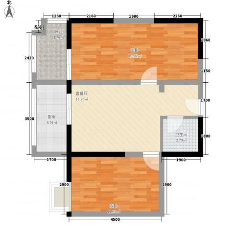 二十六街坊2室1厅1卫1厨74.00㎡户型图